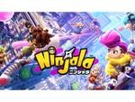 ガンホー、Nintendo Switch用ソフト『ニンジャラ』の発売日を6月25日に延期決定