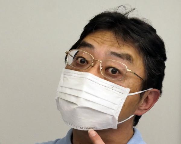 マスク た シャープ 届い