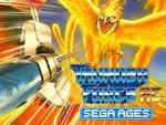 不朽の名作『SEGA AGES サンダーフォースAC』が5月14日に発売決定!