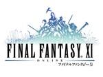【祝18周年】『ファイナルファンタジーXI』がバージョンアップを実施!