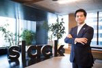 日本法人代表の佐々木氏に聞いたリモートワークでのSlackの便利な活用法