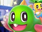 『バブルボブル 4 フレンズ』PS4版が発売決定!イラストコンテストも5月31日まで開催中