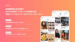 meyco、成果報酬型で対中国ライブコマースを支援する「KOLIVE」
