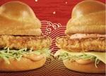 【本日発売】マクドナルドで「チキンタツタ」が今年も!新作も登場