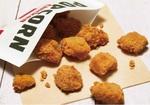 KFC、一口サイズの「ポップコーンチキン」数量限定で販売