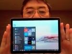 未来を見据えたアップデートで大満足の「Surface Go 2」実機レビュー