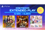 PS Storeで5月26日まで開催中の「EXTENDED PLAY SALE」にコーエーテクモゲームスも参加!