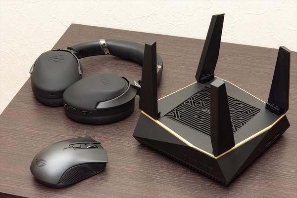 テレワークにオススメ!あると便利なASUSの在宅勤務向けデジタルアイテム【ヘッドセット・マウス・Wi-Fi 6ルーター編】