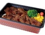 ブロンコビリー 炭焼きステーキなどテイクアウト4種