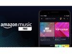 Amazon Music、広告付きの無料版を提供開始