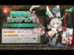 『Epic Seven』×『ギルティギア』コラボ限定召喚で★5英雄エルフェルトをゲット!