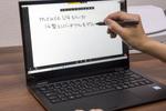 デジタルペンで快適! テレワークに最適な2 in 1ノートPC「mouse U4-i5」の活用方法