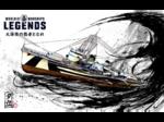 『World of Warships: Legends』に「ソロモンの悪夢」駆逐艦・夕立が登場!