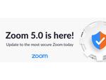 Zoom、セキュリティーを強化したアップデートを公開