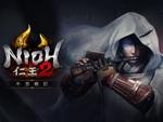 『仁王2』DLC第1弾「牛若戦記」の配信日が7月30日に決定!