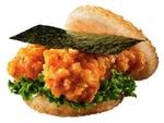 モスバーガー「モスライスバーガー海老天めんたい味」など2種類