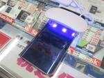 スマホの除菌に! USB給電のコンパクトなUVライト