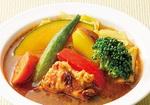セブン、緑黄色野菜たっぷりのスパイス香るスープカレー