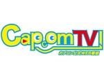 「カプコンTV!」で『バイオ』と『モンハン』の視聴者参加型マルチプレイを実施!