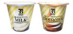 「セブンプレミアム ゴールド」のカップアイス2商品がリニューアル