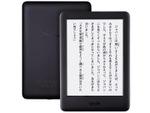 アマゾン、Kindle(第10世代)の8GBモデル 8980円
