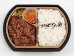 ミニストップ、食べ応えある厚さ7mmの牛ハラミ焼肉弁当を2週間限定で発売