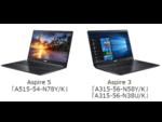 エイサー、「Aspire」シリーズからWi-Fi 6対応モデルなど3機種