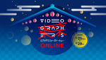 マウス、映像製作者向けイベント「VIDEOGRAPHERS TOKYO ONLINE」へ協賛