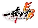 新作ゲーム『一騎当千エクストラバースト』正式サービスが5月25日からに決定!