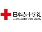 PayPay、新型コロナ対応など日本赤十字社を支援 きせかえ300円で発売