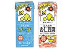 キッコーマン 豆乳飲料 「ソーダ」「杏仁豆腐」