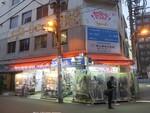 老舗ショップの「テクノハウス東映」が25日月曜に移転オープン