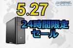 Core i7-10700K搭載PCが3万円オフ、24時間限定セール