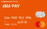 au、楽天モバイル対抗 クレジットカード強化で迎撃へ