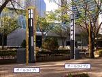 住友商事とNEC、5Gアンテナ搭載のスマートポールを西新宿エリアに設置