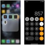 iPhoneの電卓アプリを使わずに計算する方法