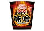 「カップヌードル激辛味噌ビッグ」復活!目が覚める濃厚激辛スープ