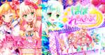 「ふるーつふるきゅーと!〜創生の大樹と果実の乙女〜」、ゲーム内アイドルユニットの限定CDが当たるキャンペーン開催