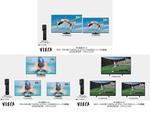 パナソニック、4K液晶テレビ「ビエラ」3シリーズ9機種を発表