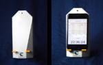 従業員の体温を常に計測するオフィス向けIoTヘルスモニター、CAMI&Co.