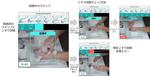 富士通が「正しい手洗い」を判定するAI開発、食品事業の衛生管理に活用へ