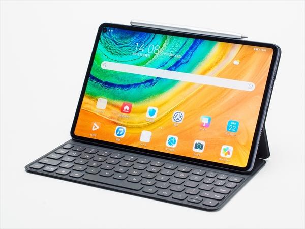 ファーウェイ新タブレット、HUAWEI MatePadシリーズ ロードテスト