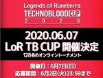 テクノブラッド主催「Legends of Runeterra TechnoBlood CUP」を6月7日に開催!