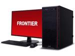 インバースネット、Corei7-10700搭載のデスクトップPCなど3機種