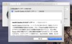 macOS Catalina 10.15.5配信開始、MacBookでのバッテリー寿命を延ばす新機能