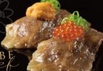 かっぱ寿司「神戸牛の炙り寿司」