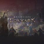 ティザーサイトにもない新情報公開、新作オンラインRPG「LOST ARK」の壮大な物語が気になりすぎる!