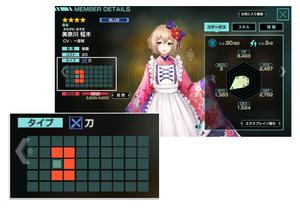 「凍京NECRO SUICIDE MISSION R」、かわいいキャラクターよりも重要かもしれない「武器」の仕組みを紹介