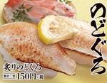 【本日スタート】はま寿司でのどぐろ、金目鯛が登場する「豪華ねた祭」