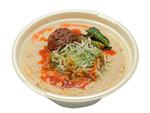 セブン「熟成中華麺 ごま豆乳仕立の担々麺」が地域限定で登場